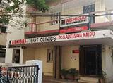 Abhisai Heart Clinics - Khairatabad, Hyderabad