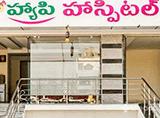 Happy Multispeciality Hospital - Madina Guda, Hyderabad