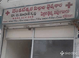 Venkateshwara Children's Clinic - Saroor Nagar, Hyderabad