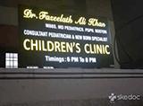DR FAZEELATH ALI KHAN CHILDREN'S CLINIC - Humayun Nagar, Hyderabad