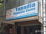 TAPADIA DIAGNOSTIC CENTRE - RTC X Road