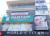 Dantam - The Dental Lounge - Gachibowli, Hyderabad