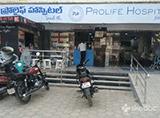 PROLIFE Hospital - Manikonda