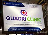 Quadri Clinic - Nanal Nagar