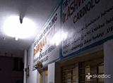 Sri Sai Ram Skin & Laser Care Clinic - Chaitanyapuri