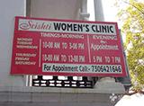 Srishti Womens Clinic - Tarnaka, Hyderabad