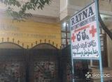 Ratna Maternity & Nursing Home - Saidabad, Hyderabad