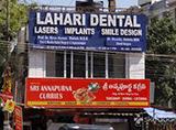 Lahari Super Speciality Dental Hospital - Nizampet