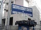 SATHYA KIDNEY CENTER & SUPER SPECIALITY HOSPITALS - Himayat Nagar, Hyderabad