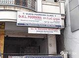 Vijaya Poornima Clinic - Boduppal