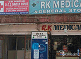 Sri R K Speciality Clinic - Anand Bagh
