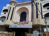 Apple Hospitals - Yakutpura, Hyderabad
