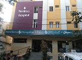 Neelima Hospital - Moti Nagar