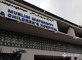 Muslim Maternity And Children's Hospital - Chaderghat