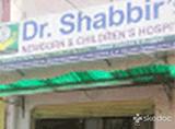 Dr. Shabbir's NewBorn & Children's Hospital - Purani Haveli