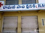 Raghava Poly Clinic - Kanchanbagh, Hyderabad