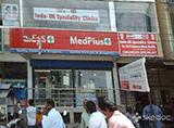Indo-UK Speciality Clinics - Manikonda