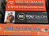 Sree Netralaya Eye Hospital - Kothapet, Hyderabad