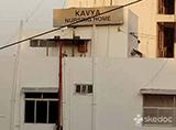 Kavya Nursing Home - Kukatpally