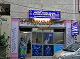 ANITHA NEURO CLINIC - Padma Rao Nagar, Hyderabad
