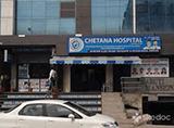 Chetana Hospital - Secunderabad