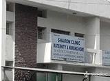 Sharon Clinic - Alwal