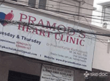Pramod's Heart Clinic - Habsiguda