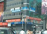 Arshi Skin and Hair Clinic - Banjara Hills, Hyderabad
