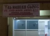 Al Habeeb Clinic - Aliabad, Hyderabad