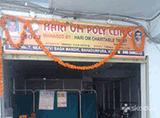 Hari Om Poly Clinic - Bahadurpura