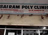 Sai Ram Poly Clinic - L B Nagar